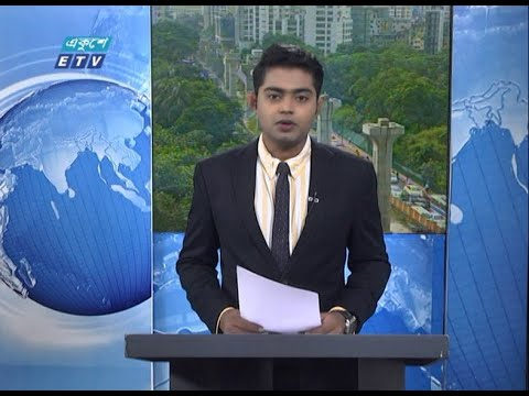 09 Am News || সকাল ০৯ টার সংবাদ || 21 October 2020 || ETV News