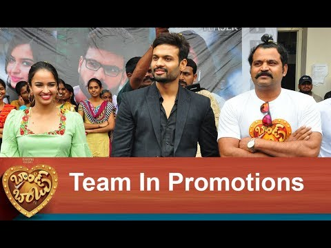 Brand Babu Movie Promotions Event