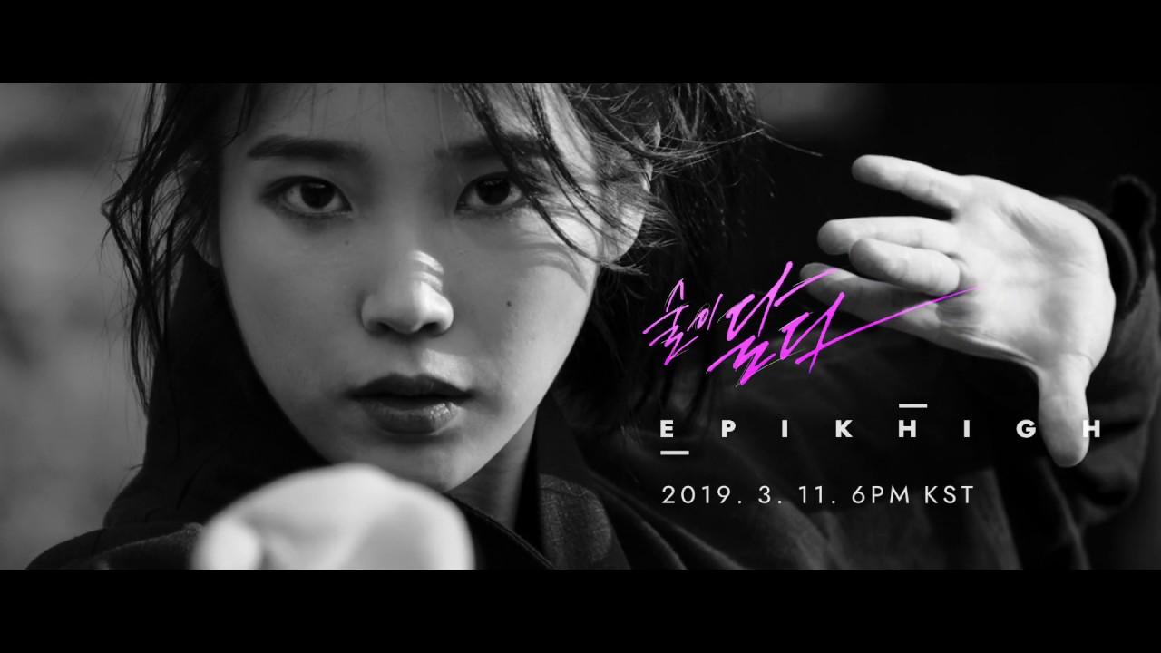 "EPIK HIGH'S NEW MUSIC, ""LOVEDRUNK"" (FEAT. CRUSH)"