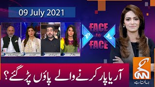 Face to Face with Ayesha Bakhsh | GNN | 09 July 2021