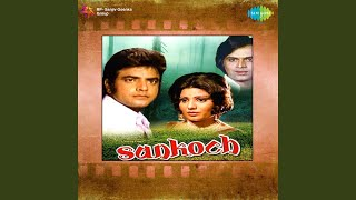 Bandhi Re Kahe Preet Piya Ke Sang - YouTube