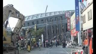 GEMPA BUMI TAIWAN  ANGKA KEMATIAN MENINGKAT HARI INI 7 FEB 2016