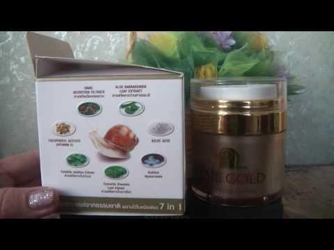 Отбеливающие кремы для кожи ахромин