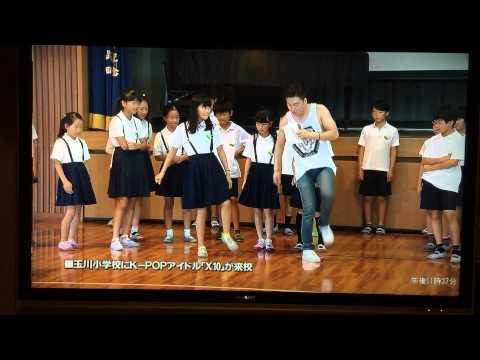 草津市立玉川小学校で「多文化共生&ダンス」