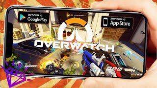 ТОП5 Лучших Игр Похожих на Overwatch, Paladins Для Android и iOS
