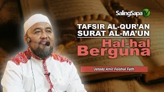 Amir Faishol Fath || Tafsir Al-Qur'an Surat Al-Ma'un: Hal-hal Beguna