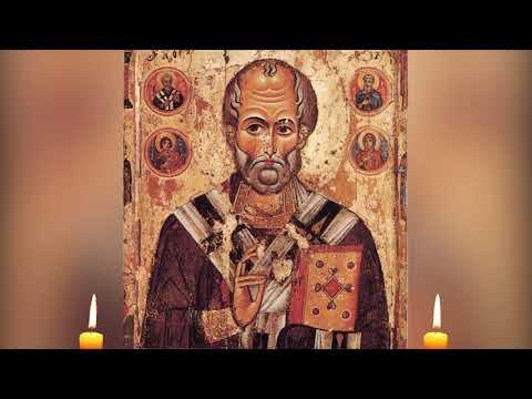 Молитва святителю Николаю мощная защита и спасение