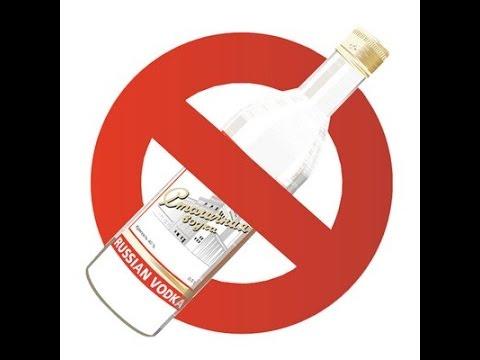 Виды кодировки от алкогольной зависимости и их стоимость