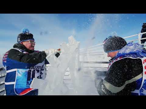 Tatry Ice Master | Lomnický štít - 11.1.2018  - © www.vt.sk