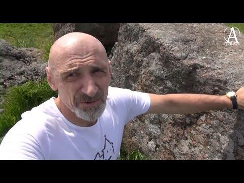 Тайны горы Кирхгоф и её окрестности. Мастер-взгляд Андрея Левшинова 206.