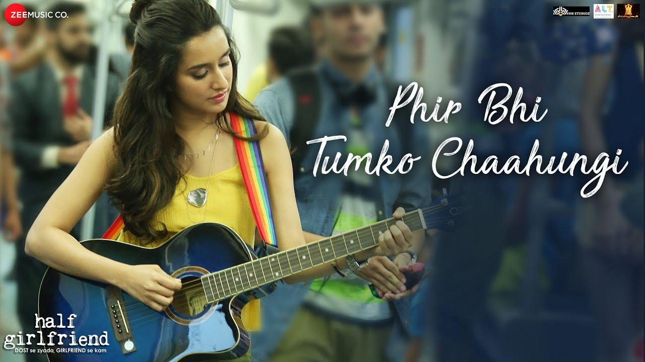 मैं फिर भी तुमको चाहूँगा Main phir Bhi tumko chahunga Lyrics in Hindi