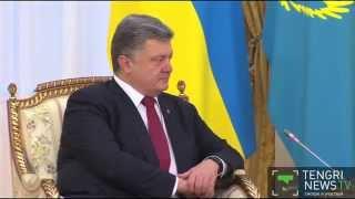 Петр Порошенко: Казахстан является нашим надежным партнером