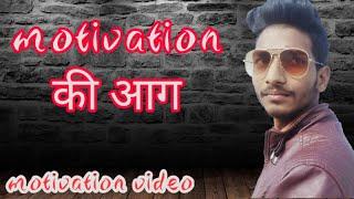 Motivational shayeri | best motivation | whatsapp status | raja Ravi | betting raja | loharsimi
