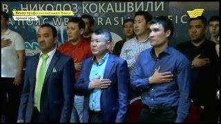 2016-05-14 Бекман Сойлыбаев vs Nikoloz Kokashvili