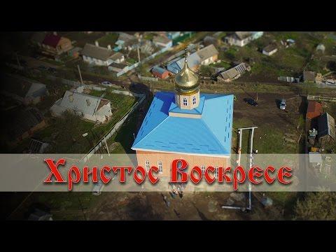 Храм сергия радонежского зеленограде