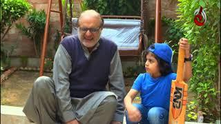 Kiya Salman Ka Abu Kay Sath Rawaiya Theek Tha? | Iman Aur Yaqeen | Best Scene