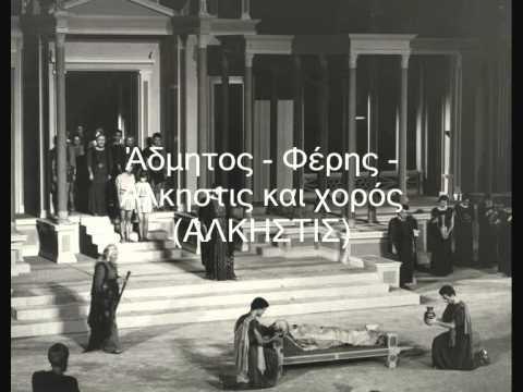 Μια συνοπτική περιήγηση στην εξέλιξη του αρχαίου δράματος από τον Αισχύλο, τον Σοφοκλή και τον Ευριπίδη
