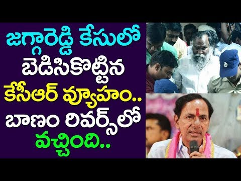 Jagga Reddy Arrest, KCR Family In Trouble, KTR, Harishrao, Telangana News