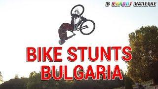 Трюки на велосипедах. Варна Болгария Приморский парк 2015