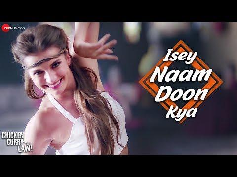 Isey Naam Doon Kya | Chicken Curry Law