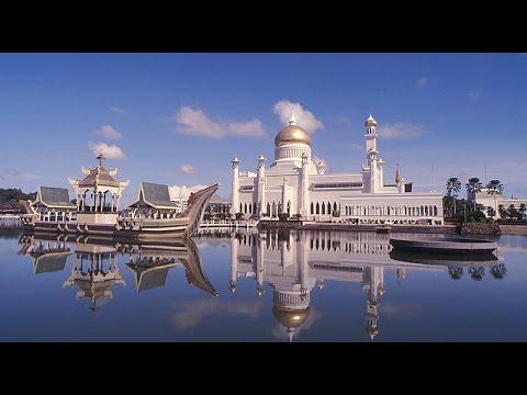 "Бруней - ""Мир путешествий"""