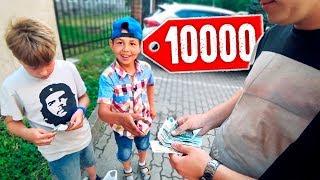 НА ЧТО ПОТРАТИЛИ ШКОЛЬНИКИ 10000 РУБЛЕЙ?! часть 2