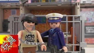 Playmobil 摩比游戏  5421 城市行动 系列  城市警察 与 监狱 玩具组 套装  组装 展示