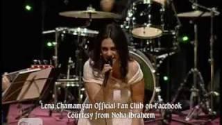 تحميل و مشاهدة قبل العشا - لينا شاماميان MP3