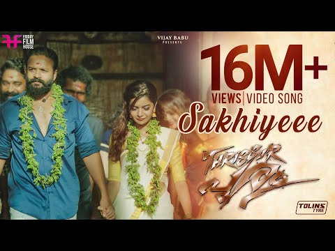 Sakhiyeee Video Song - Thrissur Pooram