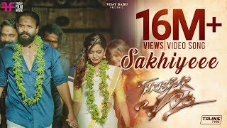 Sakhiyeee - Official Video Song