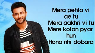 PEHLA PYAR LYRICS - Harish Verma | Maninder   - YouTube