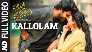 Kallolam Full Video Song   Padi Padi Leche Manasu Video Songs   Sharwanand, Sai Pallavi