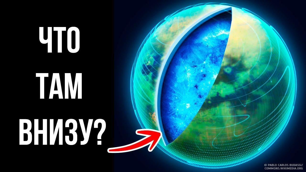 Нечто странное было найдено на Титане