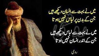 Descargar Mp3 De Life Changing Urdu Quote Gratis Buentema Org
