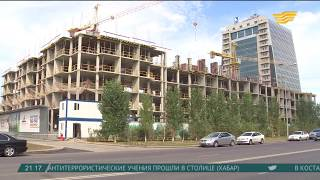 Ипотеку под 10% готовы выдавать казахстанские банки