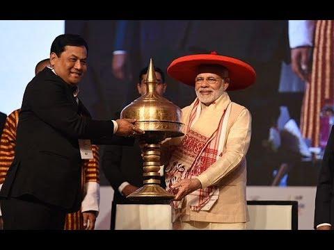 PM Modi inaugurates Global Investors' Summit in Guwahati, Assam