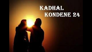 Kadhal Kondene 24 | Tamil Novel