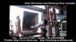 preview picture of video 'Dock Oil Suction and Discharge Hose Assembly'