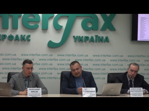 "Interfax-Ukraine to host press conference ""Special project 'Portraits of the Regions:' Results, summary, comparative analysis"""