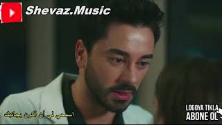 Mix Beni Biraz Anlasana اغنيه تركيه  مترجمه HD Shevaz.Music
