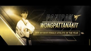 World Taekwondo-2019WT Best Female Athletes Of The Year Panipak Wongpattanakit พาณิภัค วงศ์พัฒนกิจ