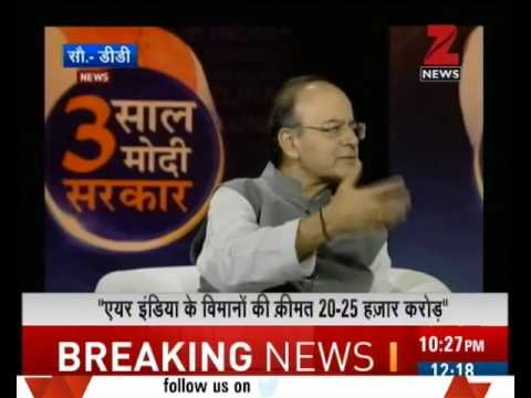 Government open to strategic disinvestment in Air India: Finance Minister Arun Jaitley