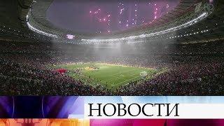 Лучшим стадионом в мире по версии FIFA признаны столичные «Лужники».