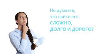Помощь юриста | ТЕНДЕР - новинка!