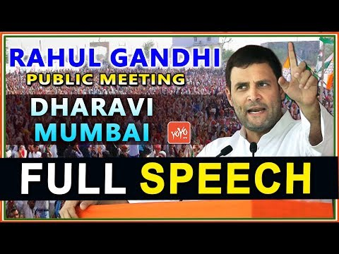 Rahul Gandhi Full Speech In Dharavi Public Meeting, Mumbai | Maharashtra Elections News | YOYO TV