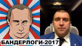 Дмитрий ПОТАПЕНКО — Пресс-конференция Путина. Отток капитала из России [Новости недели]