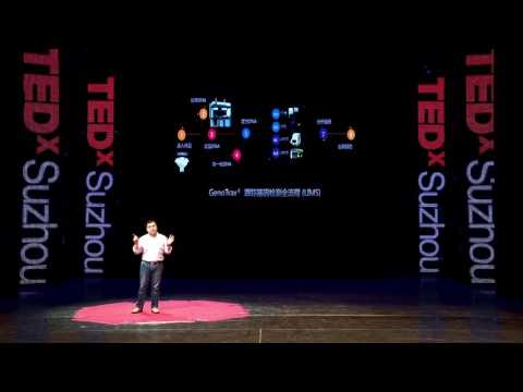 The mystery of genes | Fei Sun | TEDxSuzhou