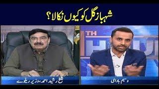 11th Hour | Waseem Badami | ARYNews | 18 September 2019