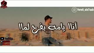 اغاني حصرية حلات واتس ومفيش غيرك يامه اغنية ارض الغجر حسين غاندي 2020 تحميل MP3