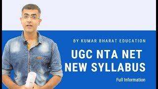 UGC NTA NET New Syllabus - FULL INFORMATION
